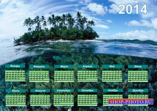 Календарь 2014 - Остров с пальмами