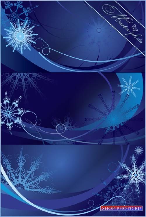 Многослойный PSD исходник для photoshop - Легкие снежинки