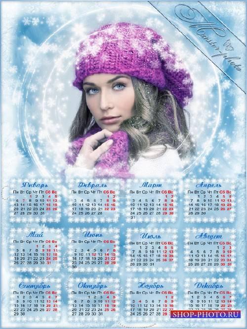 Календарь для фотошопа на 2014 год - Красивые снежинки