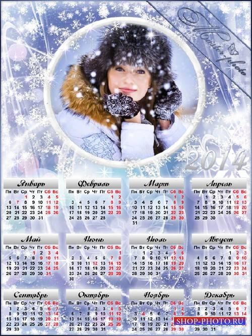 Календарь-рамка на 2014 год - Снежная ночь