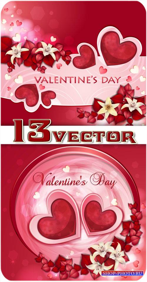 День святого Валентина в векторе, ангелочек, цветы и сердечки