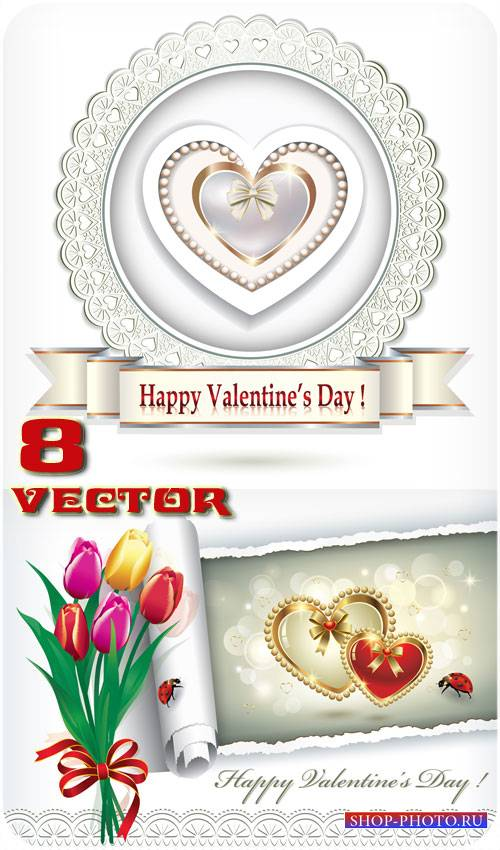 День святого Валентина в векторе, цветы, сердечки, влюбленные
