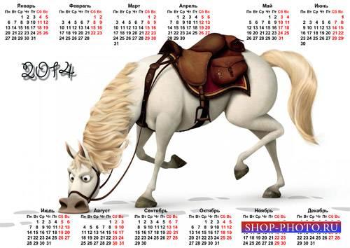 Настенный календарь - Белая лошадь из мультфильма