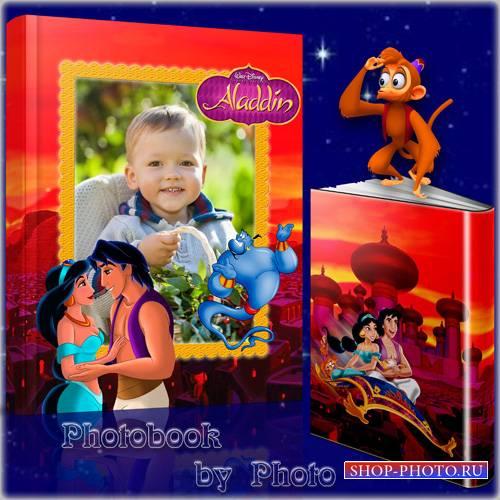 Детская фотокнига с героями мультфильма Алладин