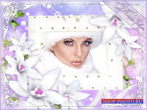 Рамка романтика - Лилия цветок невинности