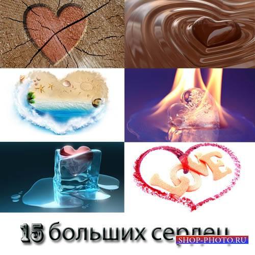 Фоны для фотографий - 15 больших сердец