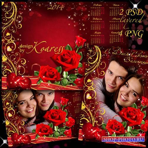 Набор из романтического календаря с рамкой для фото и поздравительной рамки ...