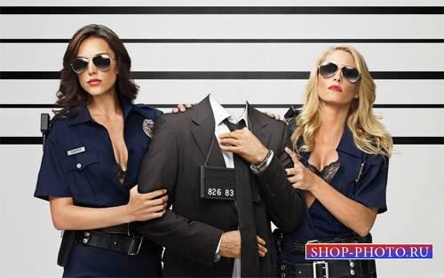 Шаблон для мужчин - Задержанный 2 девушками блондинкой и брюнеткой