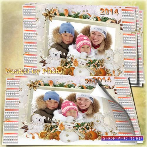Календарь - рамка на 2014 год - Аромат апельсина