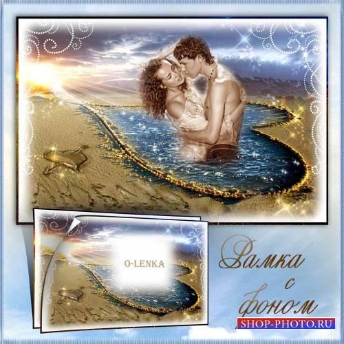 Рамка для фотошопа - Сердце утонет в потоке любви