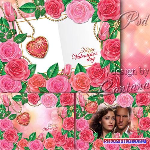 PSD исходники - Когда настанет День Любви 7