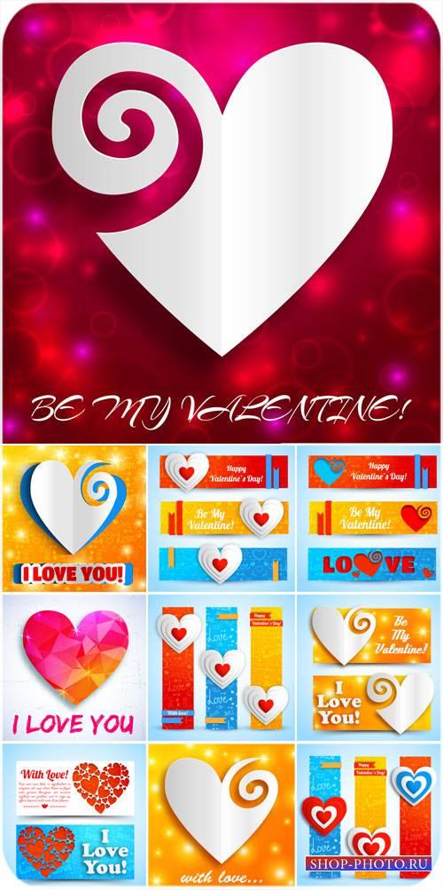 С днем святого Валентина, фоны и баннеры с сердечками - сток вектор