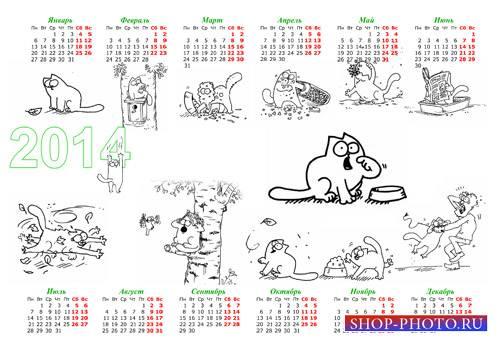 Календарь 2014 - Веселая кошка Саймона