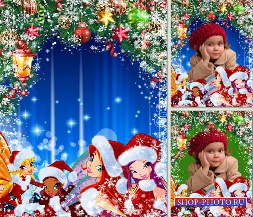 Детская рамка - Новый год с феями