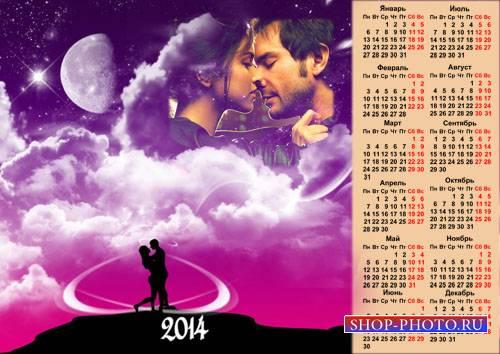 Календарь на 2014 год-рамка - Влюбленная пара