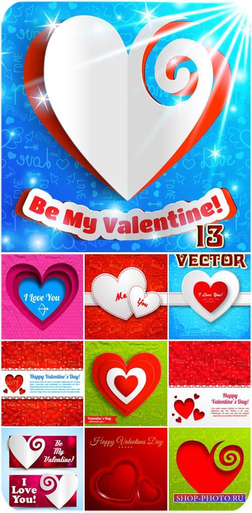 С днем святого Валентина, фоны с сердечками, баннеры  - вектор