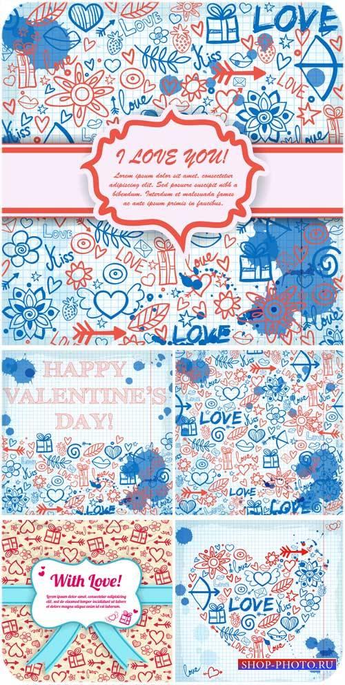 С днем святого Валентина, векторные фоны с рисунками и романтичными надпися ...