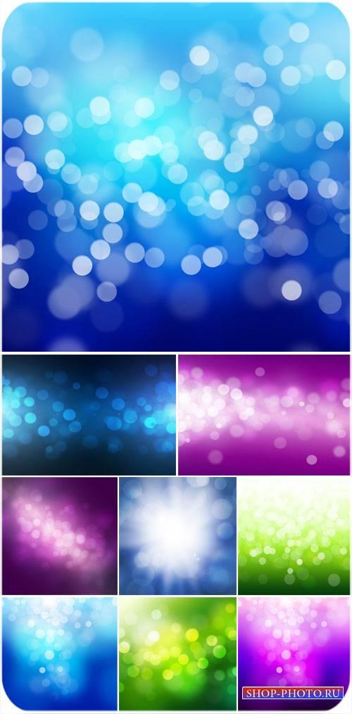 Цветные фоны с сияющими бликами