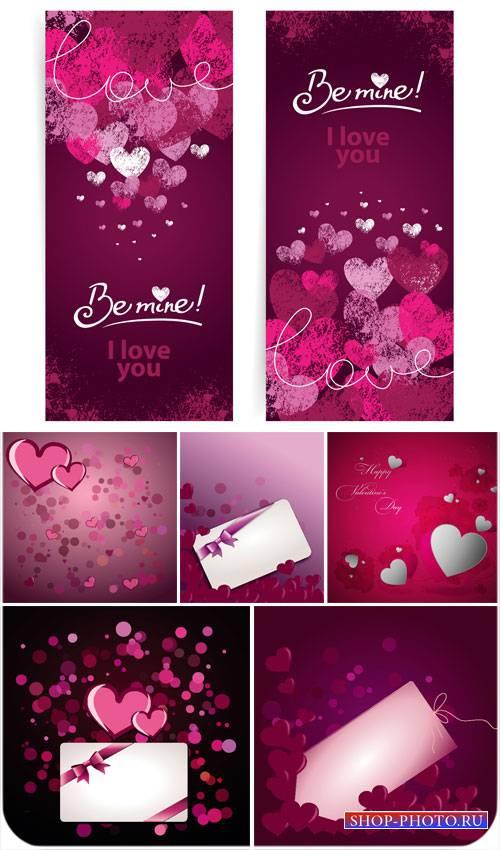 Романтичные векторные фоны с сердечками