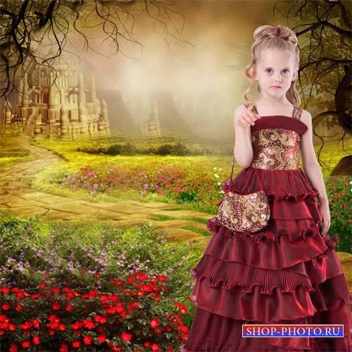 Шаблон  детский - Дорога к замку
