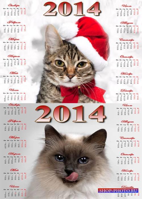 2 Календаря на 2014 год – Пушистики