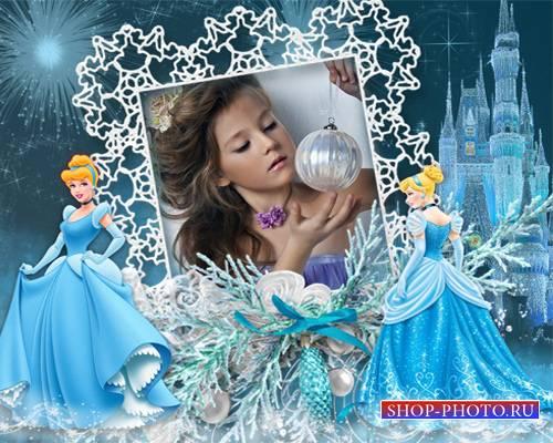 Рамка детская - Мгновения волшебства