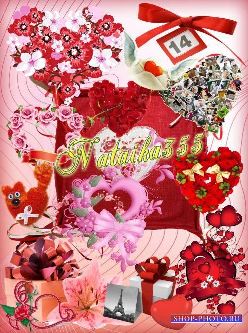 Скрап набор к празднику - Сердце в ладонях твоих