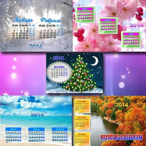 PSD календарь - Красивые пейзажи