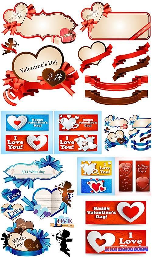 С днем святого Валентина, романтичные элементы, сердечки - вектор
