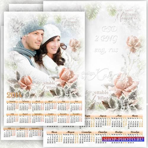 Романтический календарь с рамкой для фотошопа на 2014 год - Зимние розы