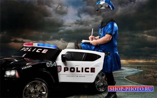 Детский шаблон - Настоящая бесстрашная полицейская