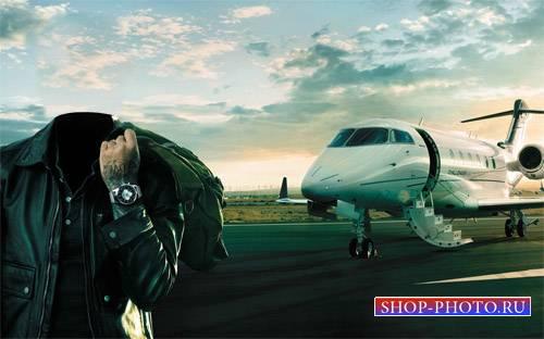 Шаблон для фотомонтажа - Обеспеченный мужчина в аэропорту
