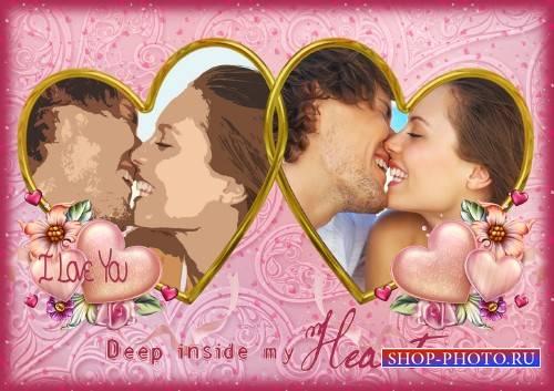 Романтическая рамка к дню святого Валентина - Глубоко в моём сердце