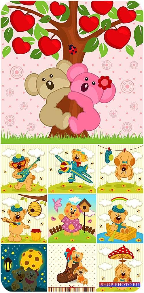 Медвежата, детский векторный клипарт