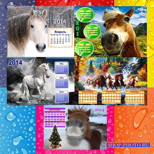 Календарь psd - Восхитительные лошади и времена года