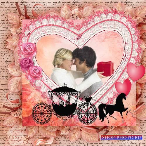 Рамка романтическая - Моё сердце остановилось, моё сердце замерло