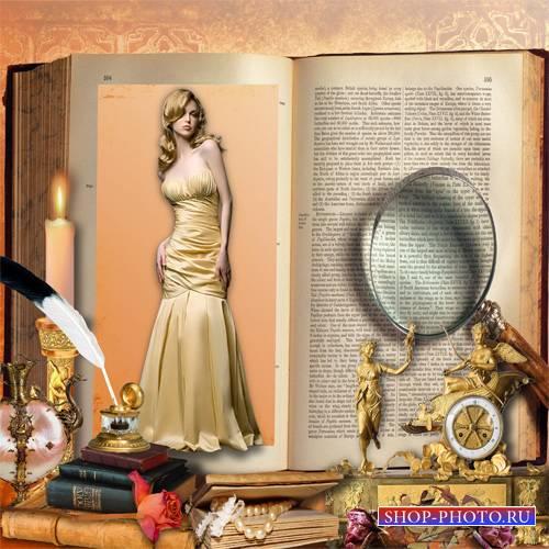 Рамка женская - Открытая книга