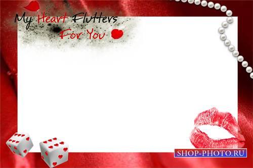 Романтическая фоторамка - My heart flutters for you