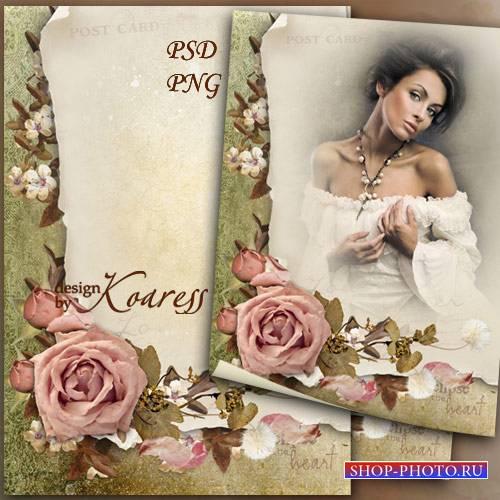 Винтажная романтическая женская фоторамка - Старые письма о любви