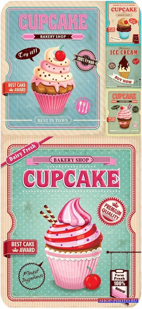 Кексы с кремом и шоколадом, винтаж, вектор