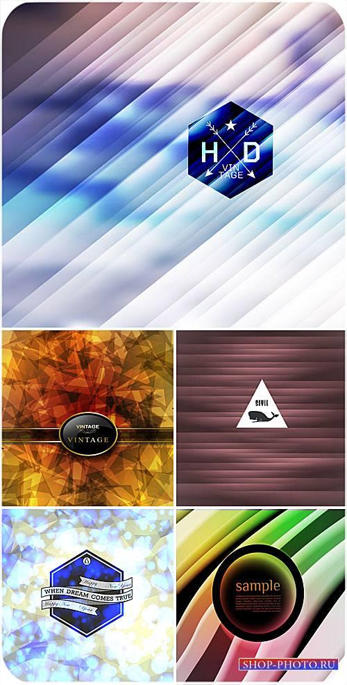 Различные векторные фоны с абстракцией