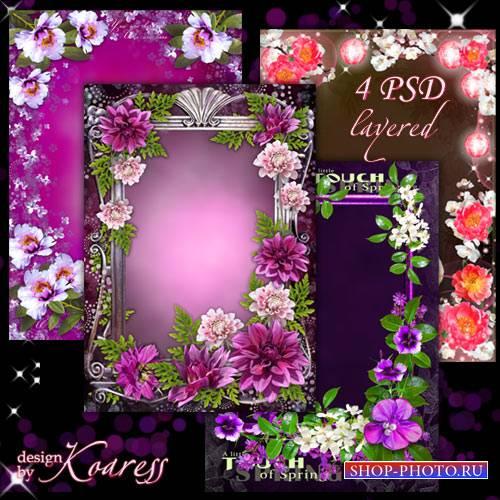 Набор многослойных романтических рамок для фотошопа - В ожидании весны