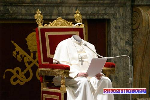 Шаблон для фотомонтажа - Римский папа на кресле читает речь
