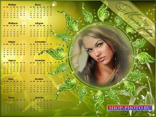 Календарь для photoshop 2014 - Красивый цветок