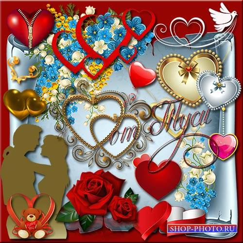 Клипарт - Много в мире сердец