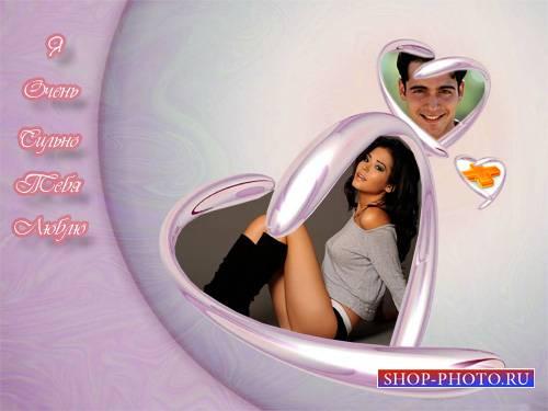 Фоторамка - 2 романтических сердечка