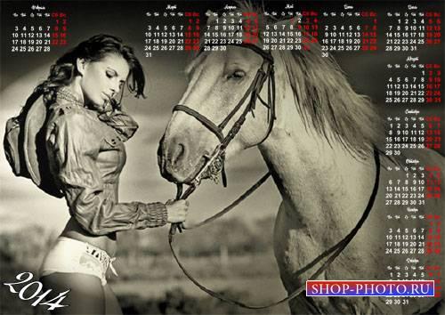 Настенный календарь - Черно-белый постер лошадь и девушка