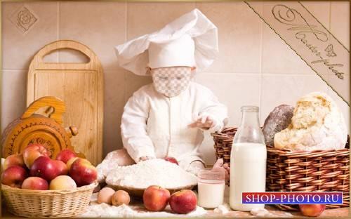 Детский шаблон мальчику - Кулинар маленький