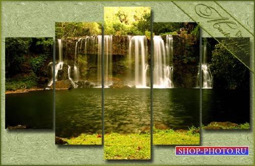 Полиптихи psd исходник - Водопад
