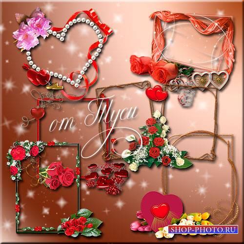 Рамки вырезы с цветами и сердцами для Влюблённых
